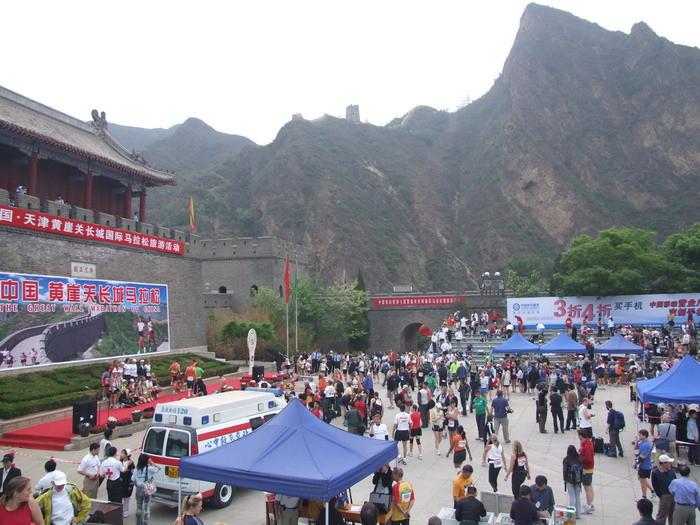 Место старта и вид на горный участок марафона