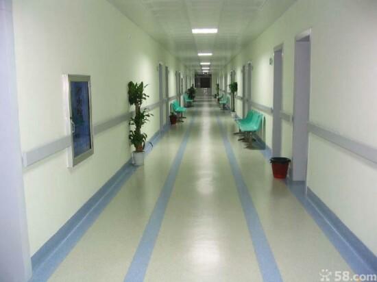 Pisos Hospitalares