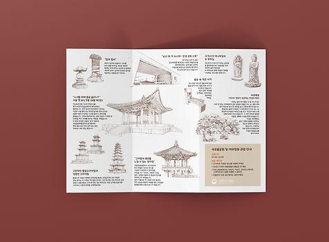 국중박 야외리플릿 뒷면-목업.jpg