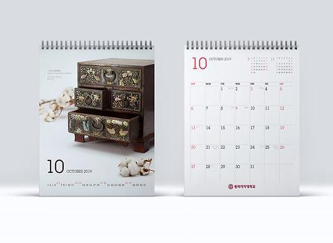 2019 동덕 달력_목업 내지사용1.jpg