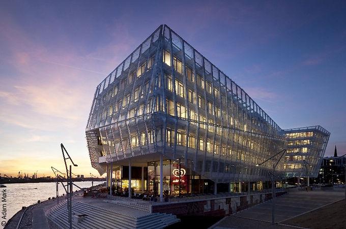 Unilever Deutschlandzentrale