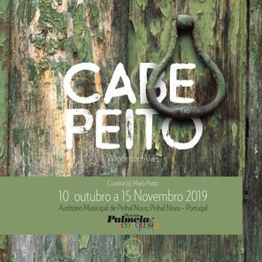 Texto crítico de Marly Porto