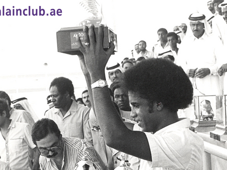 Ahmed Abdullah Ali: Revisiting an Eritrean-Emirati legendary Soccer Player & Coach.