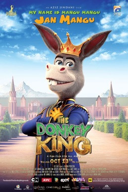 The_Donkey_King.jpeg
