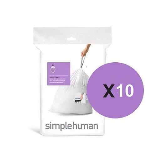 Code Y Custom Fit Bin Liners, 10 x pack of 20 (200 liners)