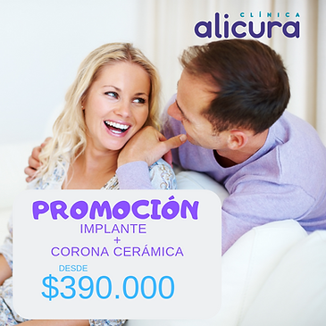 DENTISTA CONCEPCIÓN Y PROMOCION IMPLANTE DENTAL