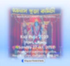 Kali Puja 2019.jpg