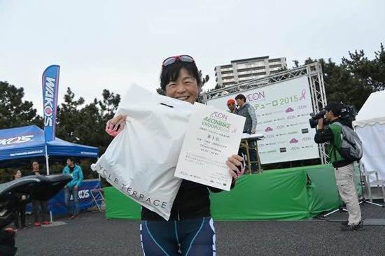 AEON BIKE ENDURO 2015 賞状ゲット