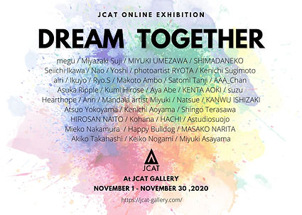 Dream-Together Poster.jpg