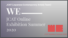 スクリーンショット 2020-07-12 15.43.15.png