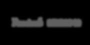 PRECIOUS Logo studio10-03.png