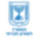 המשרד לשייון חברתי - לוגו.png