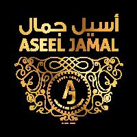 Aseel-Jamal-Logo-AR-EN_200px.png