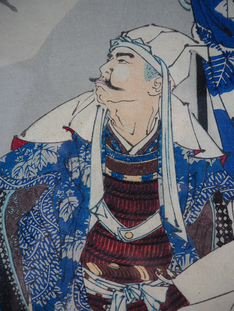 Woodblock Print - Yoshitoshi 'Kenshin'