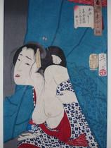 Woodblock Print - Yoshitoshi '32 Aspects...'