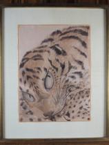 Japanese Watercolor - Tiger