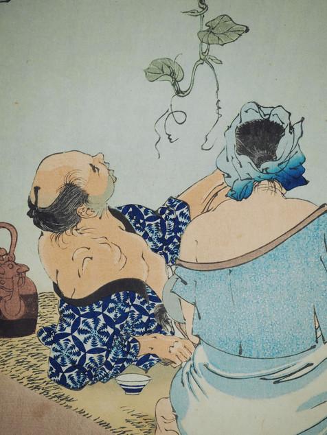 Woodblock Print - Yoshitoshi 'Pleasure...'