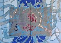 "Blue wonder, Acrylic, Oil on canvas, (27""x 39"")x2"