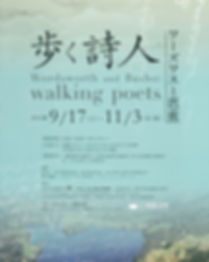 Wordsworth and Basho - Walking Poets_lea