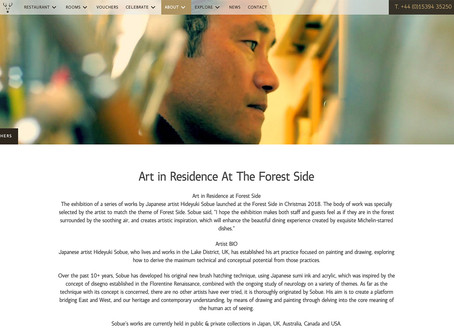 "My new solo exhibition ""Art in Residence at The Forest Side"" launched"