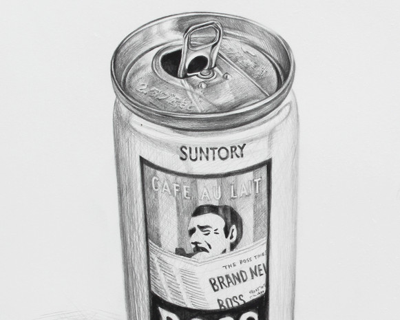 Coffee Cans - detail #02.jpg