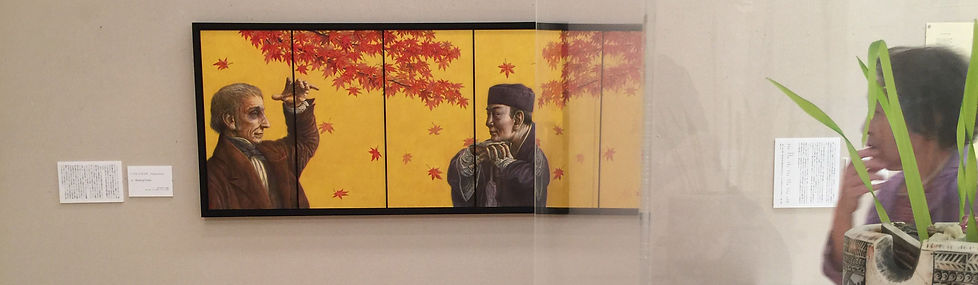"The work ""Walking Poets"" at the Itami City Museum Kakimori Bunko"