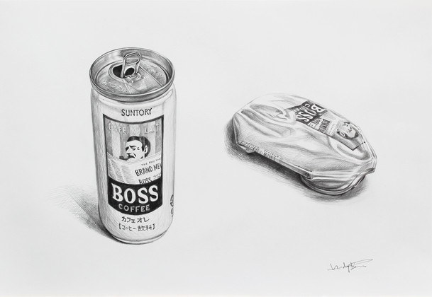 Coffee Cans
