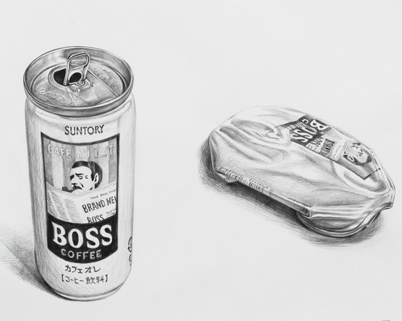 Coffee Cans - detail