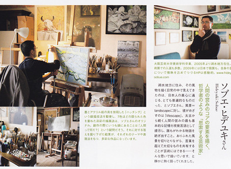 "My art practice appeared in the Japanese life style magazine ""BonChic"""