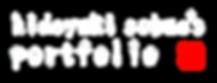 Hideyuki Sobue's Portfolio logo