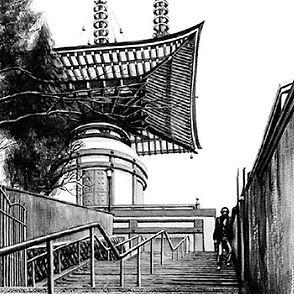 "Detail image of ""Yakuo Temple, Tokushima"""
