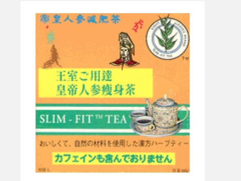 Slim-fit dieter tea