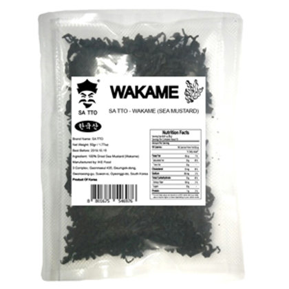 Wakame (Sea Mustard) 50g