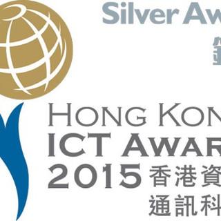 ICT award 2015