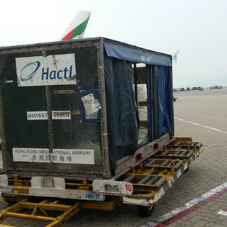 Airport Vehicle-BT Location Tracking