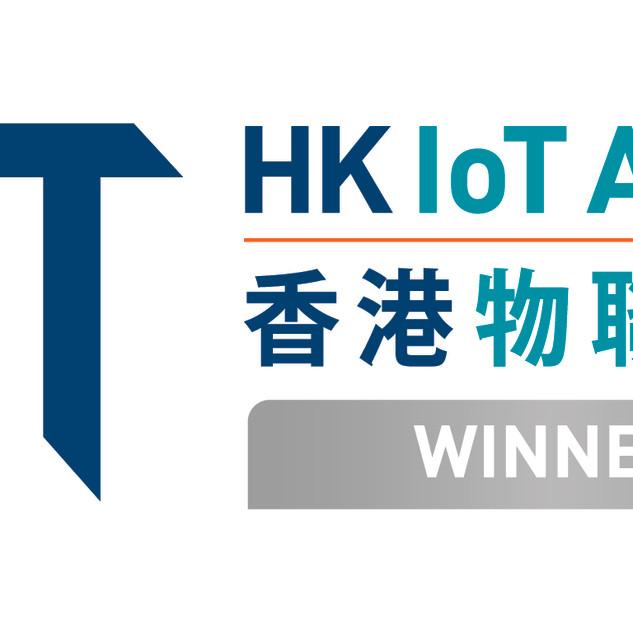 IOT Award