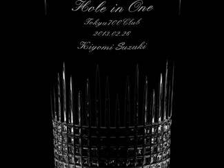 バカラのグラスをトロフィーに。