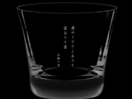 バカラのグラスに名入れミルニュィ。