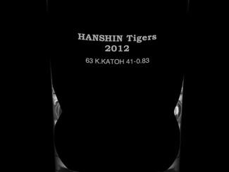 加藤康介選手に贈られたグラス。