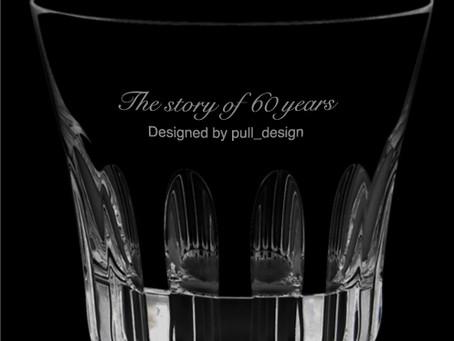 バカラグラスに名入れエトナ。
