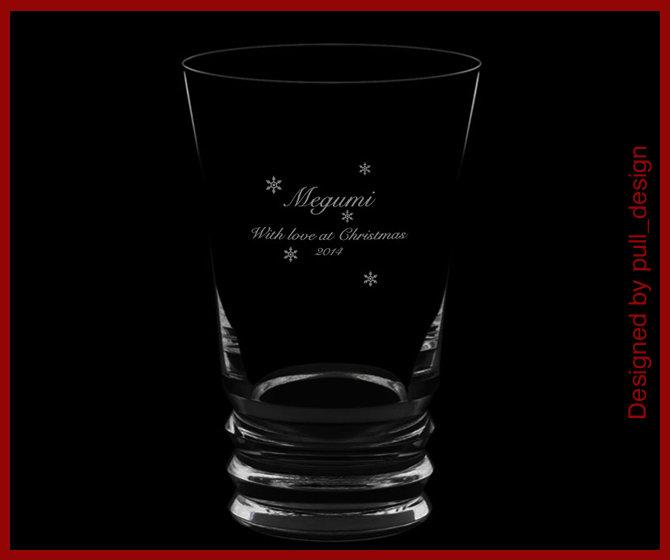 名入れグラスの専門サイトです。