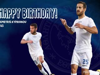 Happy Birthday Dimitris!