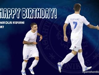 Χρόνια Πολλά Nikolay!