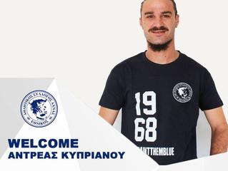 Εναρξη Συνεργασιας Με Αντρέα Κυπριανού.