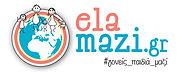 elamazi_logo_web.jpg