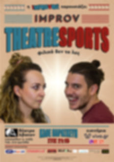 theatresports2019_complete_A.jpg