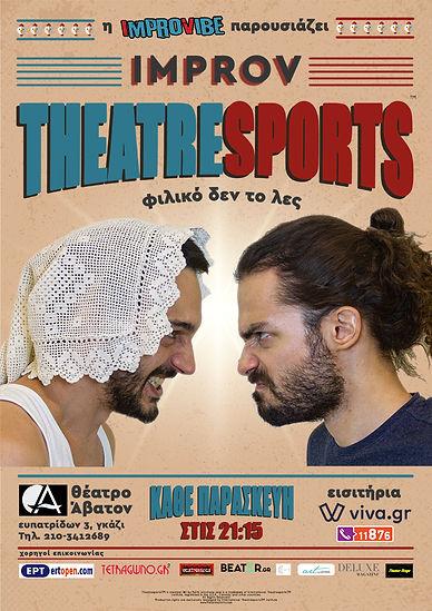theatresports2019_complete_C.jpg