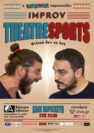 theatresports2019_complete_B.jpg
