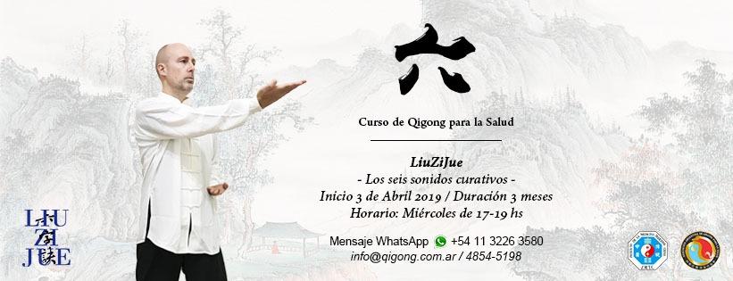 LiuZiJue - Los 6 sonidos curativos