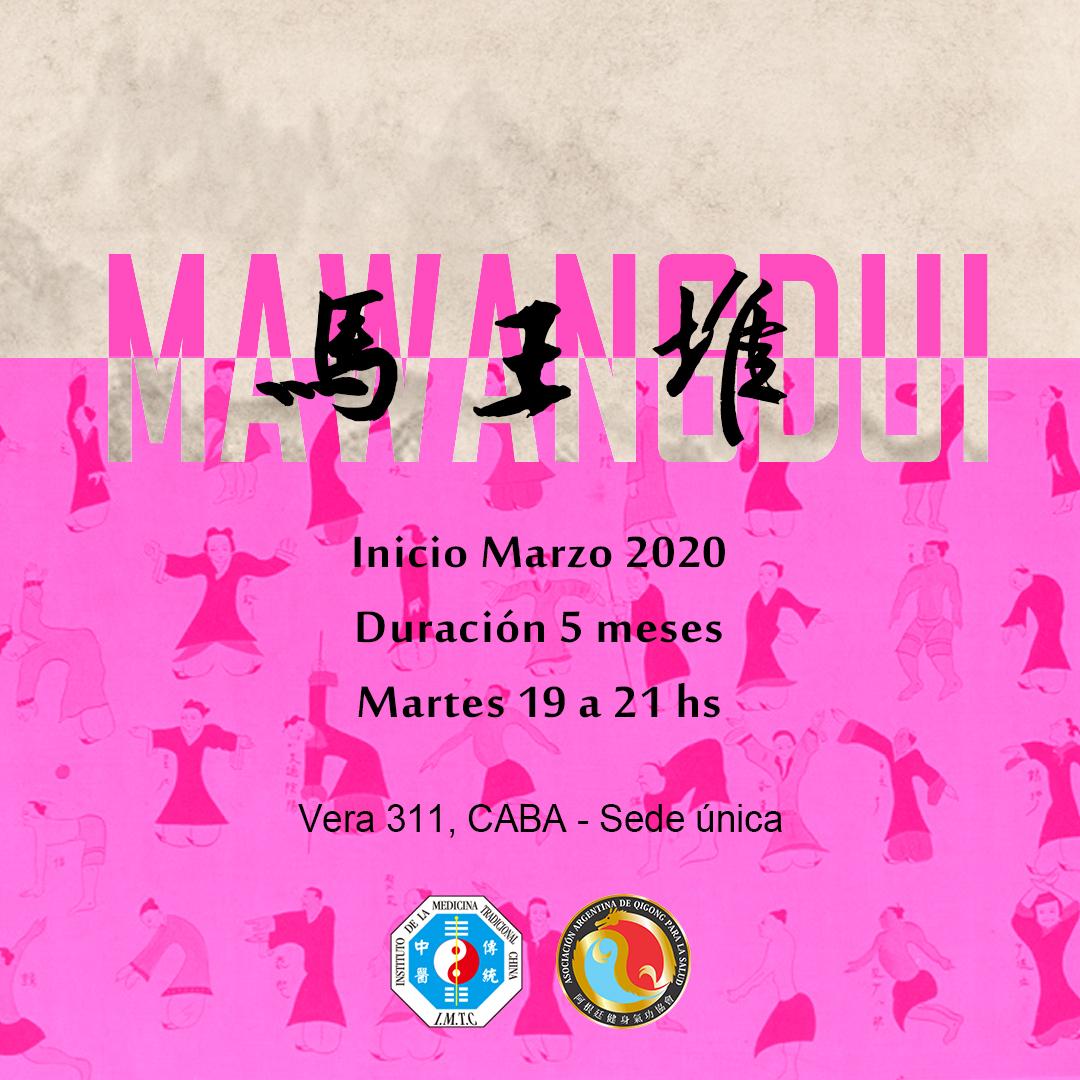 MaWangDui2020_ig